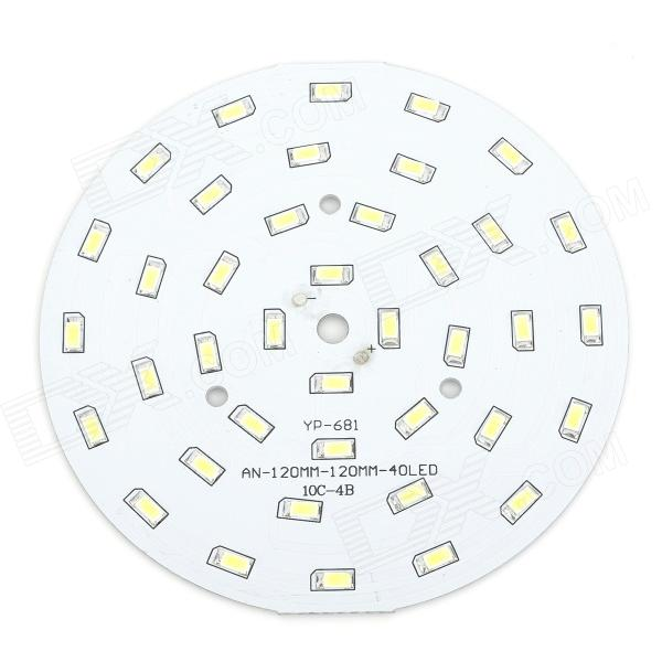 JR 20W 40-5730 SMD LED White Light Source Module for Round Ceiling Lamp (120mm / 33~36V) eipstar jr 3w 180lm 5600k natural light led module white 5 pcs