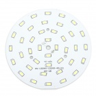 JR 20W 40-5730 SMD LED White Light Source Module for Round Ceiling Lamp (120mm / 33~36V)
