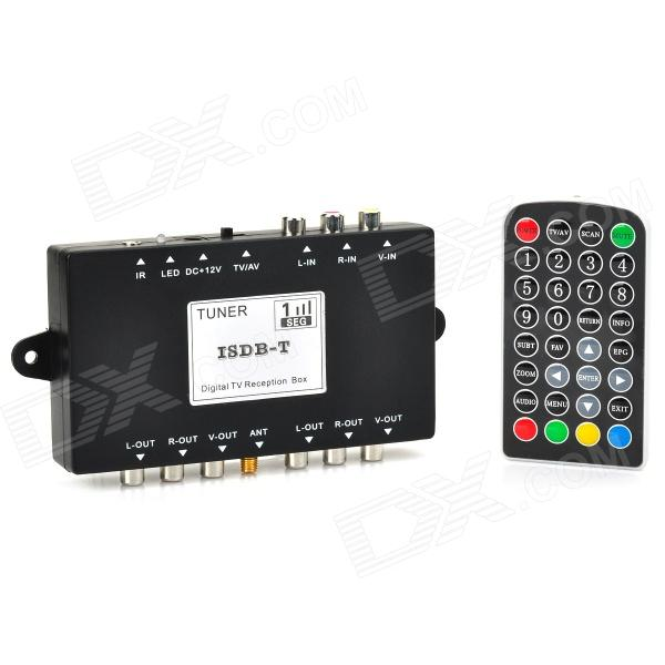 GL-558I ISDB-T Digital TV Receiver w/ Remote Control - Black + Silver
