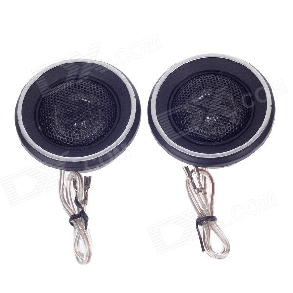 YiYeLang Mobile Car Audio Speaker 20mm Silk Tweeter System - Black + Silver (2 PCS)