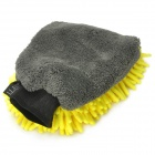 Chenille + Velvet Car Washer Cleaner Glove - Yellow + Grey