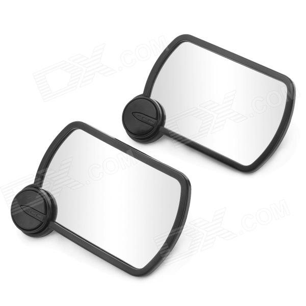 SY-133 Car Auxiliary Mirror w/ Suction Cup for Rearview Mirror - Black (2 PCS)