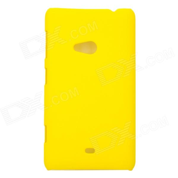 Stylish Protective Plastic Back Case for Nokia Lumia 625 - Yellow