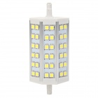R7S 8W 5050 SMD LED White Light Project Lamp / Spotlight (AC 85~265V)