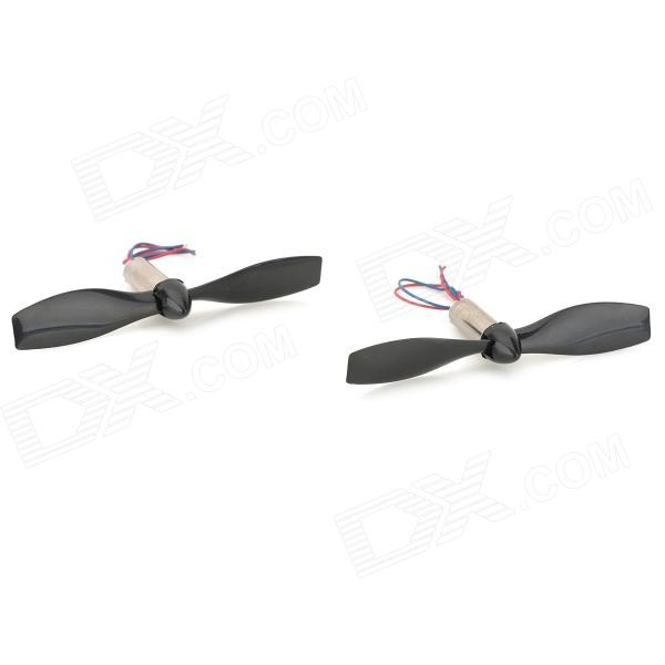 DIY Motor Propeller Airscrew for Four Axis Aircraft / Helicopter - Black + Silver (2 PCS)
