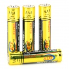 BTY Convenient 1.5V Disposable AAA Battery - Black + Golden (4 PCS)