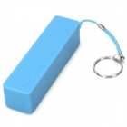 MOGCO MC-03 Scented External 2200mAh Power Bank for iPhone / Samsung / HTC / Nokia - Blue