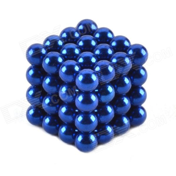 ZB-64 5mm Neodymium Iron DIY Educational Toys Set - Deep Blue (64 PCS) cheerlink zd 64 5mm neodymium iron diy educational toys set silver 64 pcs