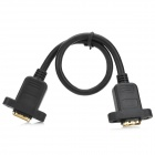 HDMI V1.4 Female to Female Extension Cabe w/ Screw Hole - Black (32cm)