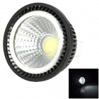 Lexing MR16 3W 230lm 7000K White Light COB-LED-Lampe - Schwarz + Silber + Weiß