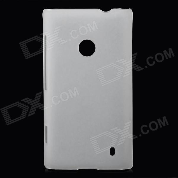 Pudini Protective Frosted PC Back Case for Nokia Lumia 520 - Translucent White protective silicone case for nds lite translucent white