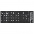 Frosted Spanish 48-Key Keyboard Sticker for Laptop Notebook - Black + White