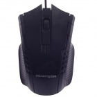 Microkingdom M-23 Vogue USB Wired Optical Gaming Mouse - Black (125cm-Cable)