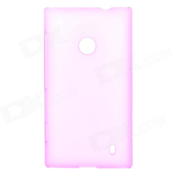 Protective Matte Plastic Back Case for Nokia Lumia 520 - Transparent Pink nillkin protective plastic back case w screen protector for nokia lumia 630 golden