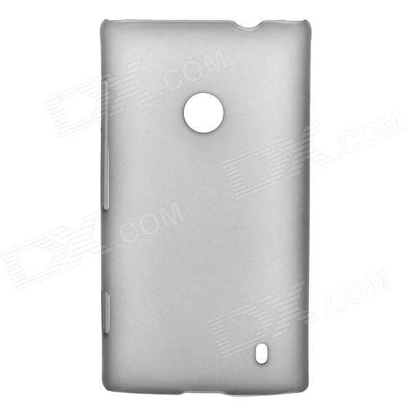 все цены на Pudini Protective Matte Plastic Back Case for Nokia Lumia 520 - Transparent Black онлайн
