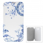 Blue and White Porcelain Style Protective Case for Samsung i9152 - White + Blue