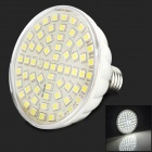UItraFire 604A13W 13W 590lm 6000K 65-5050 SMD LED White Light Lamp - White + Silver