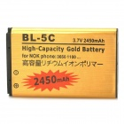 "BL-5C-GD 3.7V ""2450mAh"" Li-ion Battery for Nokia 1100, 1101, 1100, 1108, 1160 + More - Golden"