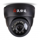 WOSHIDA 40050007W 1/3 CMOS 0.3 MP 70 Degree Wide Angle Surveillance Camera w/ 24-IR LED / TF - Black
