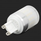 LeXing LX-YMD-029 G9 3W 250lm 3500K 48-SMD 3014 LED Warm White Light Bulb - White + Silver