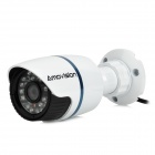 Amovision AM-Q630M H.264 1/4 CMOS Security IP Network Camera w/ 24-LED IR Night Vision - White