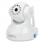 VESKYS T7837WIP 720P 1.0MP P2P CMOS IP Camera w/ WiFi / Night Vision / Motion Detection / Intercom