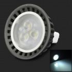 MR16 3w 230lm 6300k GU5.3 CREE XPE-Q4 White Light Spotlight Lamp - White + Gray