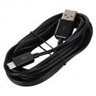 Micro USB Male to USB Male Data Charging Cable for Samsung Galaxy Tab 3 - Black (300 CM)