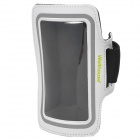 Wellhouse WH-00604 Sports Gym PU + Neoprene Armband Case for Samsung Galaxy Note II - White + Black