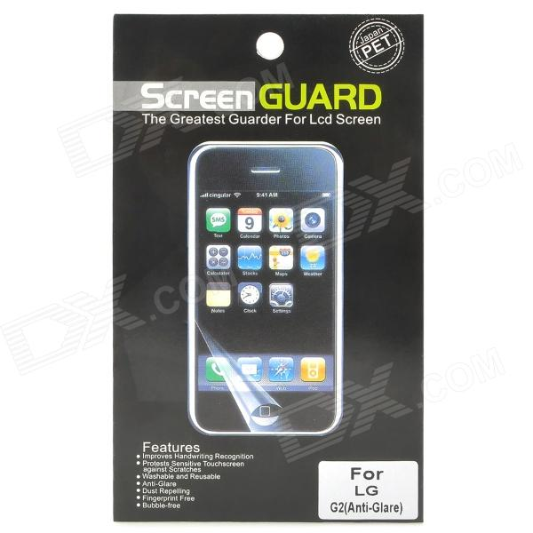 Protective Matte Frosted Screen Protector Film Guard for LG Optimus G2 - Transparent майка борцовка print bar buddha shakyamuni