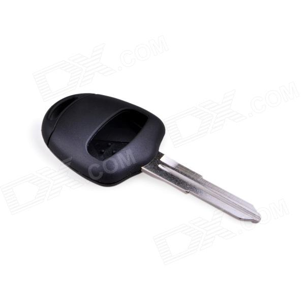 Remote Control Key Shell w/ Two Buttons for Mitsubishi Outlander / EVO - Black + Beige