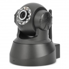 "S5030-M Free DDNS 1/3"" CMOS 300KP Wireless Networking IP Camera w/ 10-LED Night Vision - Black"