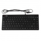 JSKJ-8232 USB 2.0 Wired 88-Key Keyboard for Laptop - Black (150cm-Cable)
