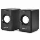 SENICC SN-418S Speakers for Laptop / Cellphone - Black +Silver