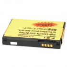 F-S1 Replacement 2430mAh Battery for BlackBerry 9800 / 9810 - Golden