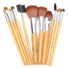 Professional 12-in-1 Cosmetic Makeup Brushes Set w/ Tiger Pattern Case - Wooden + Silver