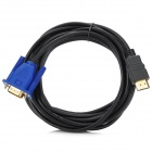 JJBY 3D HDMI 1.4 Male to VGA Male Display Cable (450cm)