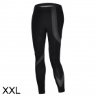 ARSUXEO Sports Quick-Dry Running Tight Pants - Black (XXL)