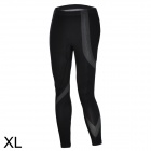 ARSUXEO Sports Quick-Dry Running Tight Pants - Black (XL)