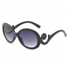 YY-113 Woman's Stylish Butterfly Cloud Style Frame UV400 Sunglasses - Black
