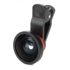 LieQi Universal Clip 0.4X Wide Angle + Macro + Fish Eye Lens Set - Black + Red