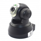 "EASYN F3-166 1/4"" CMOS 0.3 MP HD IP Network Camera w/ 9-IR LED / Voice Conversation / Wi-Fi - Black"