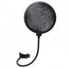 006 Double Layer Professional Microphone Bop Cover Net - Black