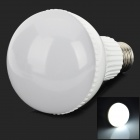 E27 12W 555.88lm 6298K 45-LED White Light Bulb - White (Rated Voltage)