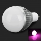 JZ GU10 5W 180lm 610nm 5-LED Pink Light Bulb - Silver (Rated Voltage)