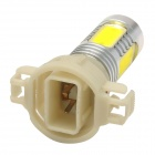 HJ H16-01 H16 7.5W 450lm 6500K COB LED Car Headlamp (10~30V)