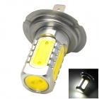 HJ H7-01 H7 7.5W 450lm 6500K 5-COB LED White Car Headlamp - Silver + Yellow