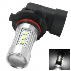 15W 700lm 6500K 9005 2323 SMD Samsung LED White Light Car Headlamp (10~30V)