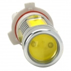 HJ P13W 7.5W 450lm 6500K COB LED White Light Car Headlamp (10~30V)