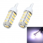 T10 8.5W 408lm 17 x SMD 5630 LED White Light Car Turn Signal Corner Parking Lamp (DC 12V)
